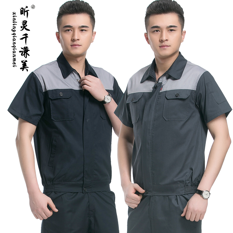 Hotel uniforms summer sleeve suit male protective clothing factory floor machine repair service auto repair tooling engineer