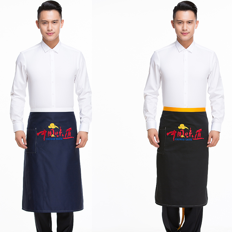 Hotel waiter aprons bust bust corset short home cooking apron kitchen apron restaurant chef aprons