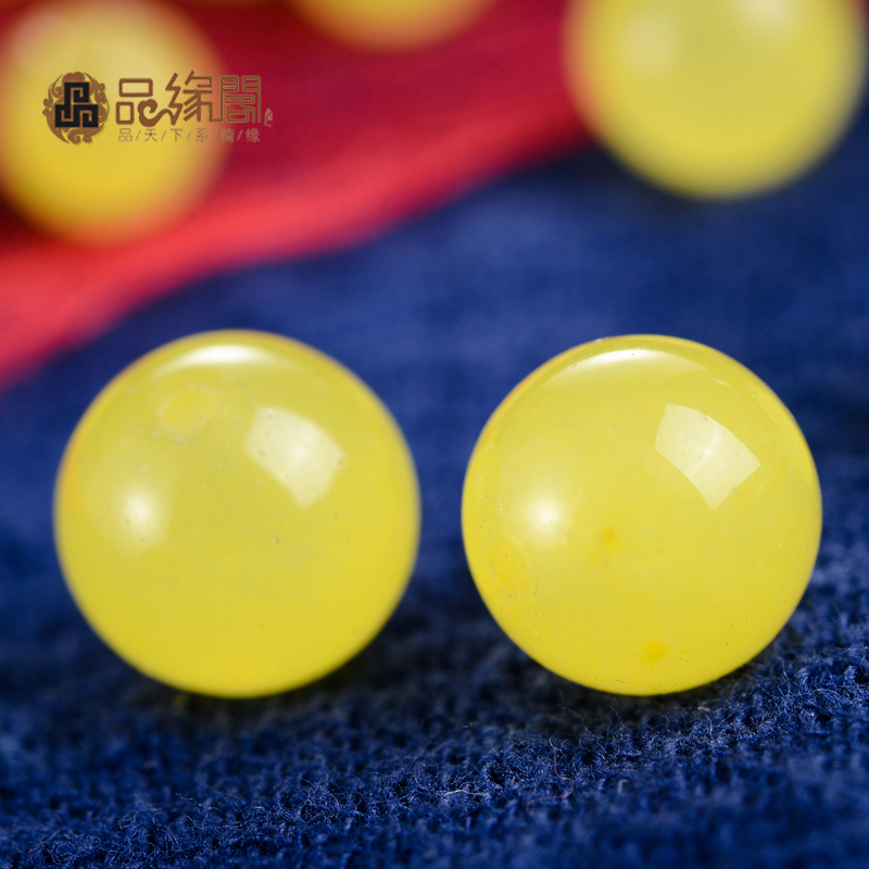 House edge products natural yellow chalcedony crystal beads loose beads yellow chanterelles disciple beads beads loose beads diy semifinished