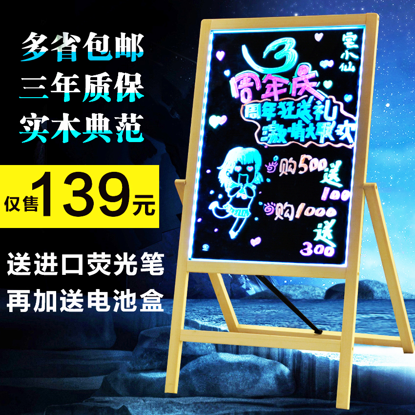 House fairy wood scaffolding led handwritten electronic fluorescent board luminous fluorescent blackboard screen tablet advertising board