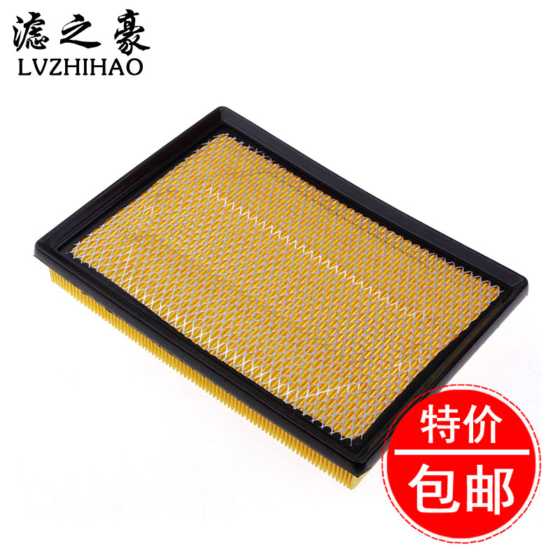 House filter chrysler 300c chrysler 300c air filter air filter air filter air filter air grid