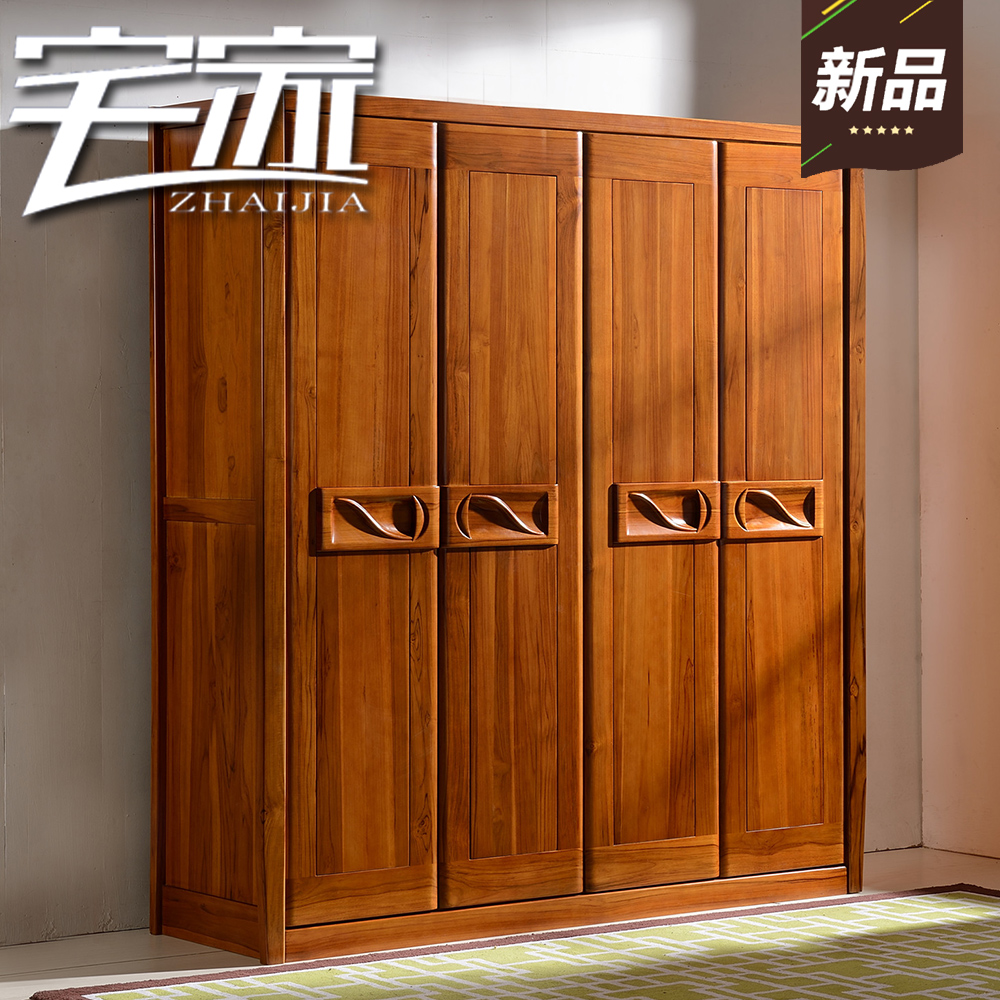China Teak Wood Wardrobe China Teak Wood Wardrobe Shopping Guide At
