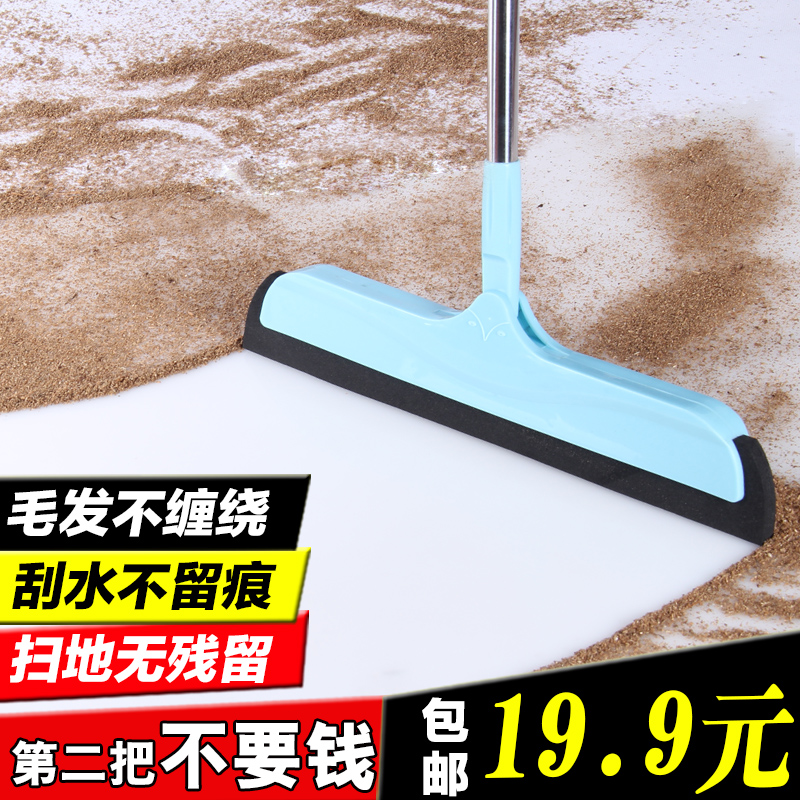 Household broom to sweep water clean magic broom magic broom sweep hair sponge scrape scrape glass free shipping