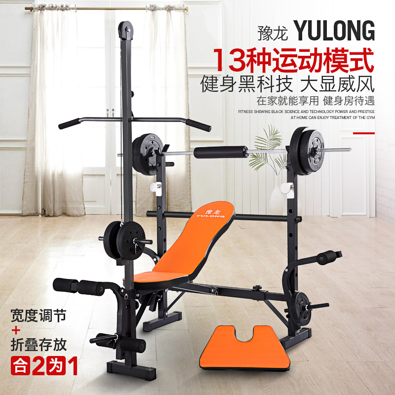 China Weightlifting Weights, China Weightlifting Weights Shopping ...