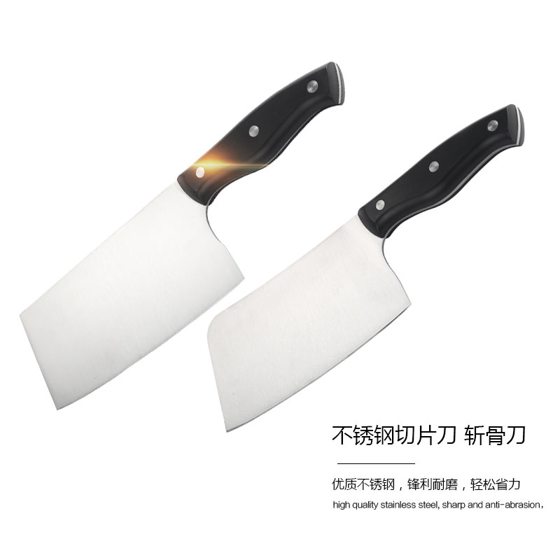 Household stainless steel kitchen knife kitchen knives sharp kitchen knife kitchen knife chop bone knife kitchen knife kitchen knife slicing knife cleaver shipping