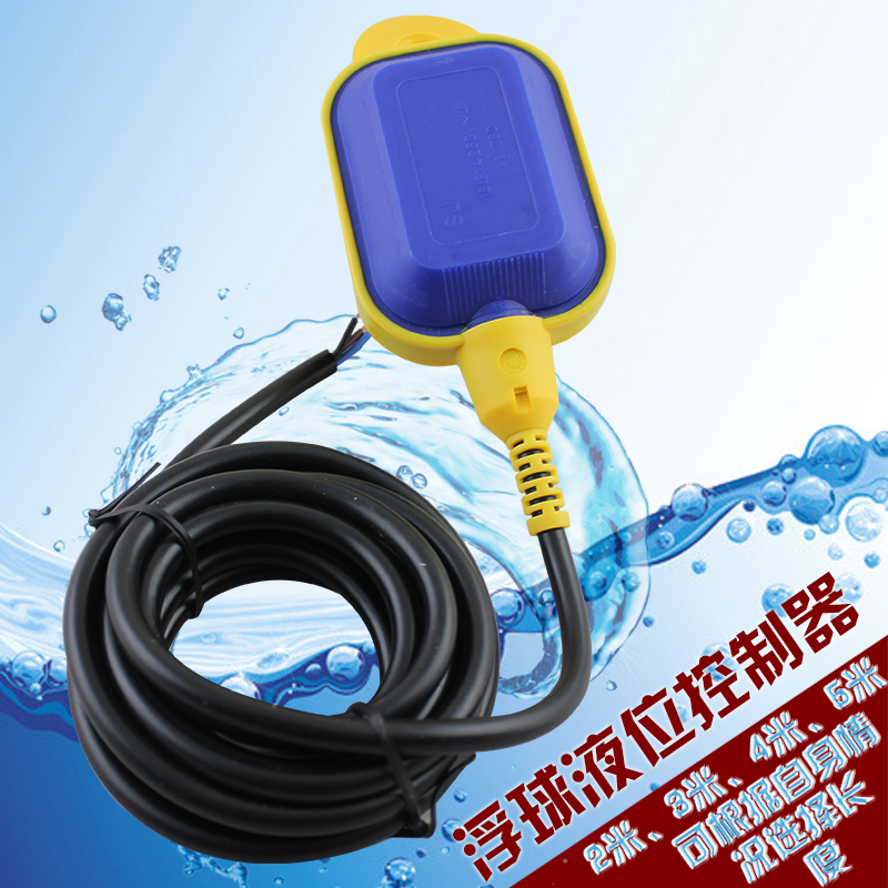 Household water level switch float switch water level controller level switch water tower water tank automatic control 220 v