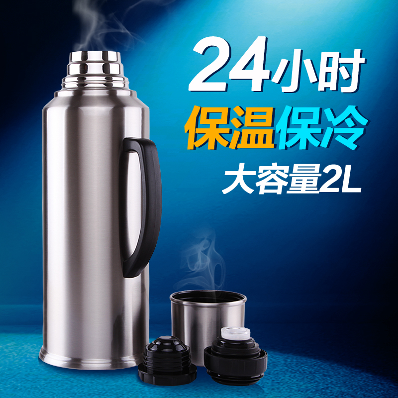 Household water thermos stainless steel thermos bottle glass liner thermos thermos thermos thermos insulation pot