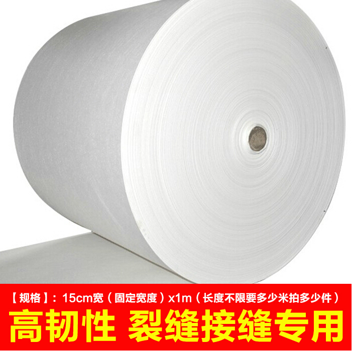 Housing guards-15cmx1 5ç±³] waterproof polyester fabric polyester fabric wovens caigang cement surface tile seam knit