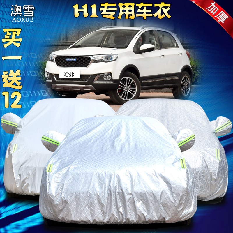Hover h1 suv thick sewing car hood insulation dust cover great wall harvard h1 dedicated steam car cover sun rain
