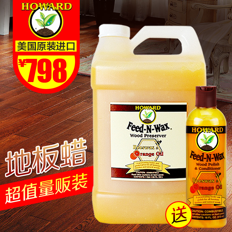 Howard haode wood mahogany furniture and maintenance wax polish wax floor wax floor oil wood care