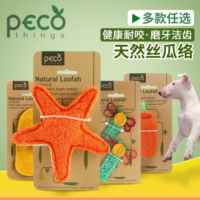 However products pecothings natural plant loofah dog toy pet toy molar tooth cleaning dog play aids