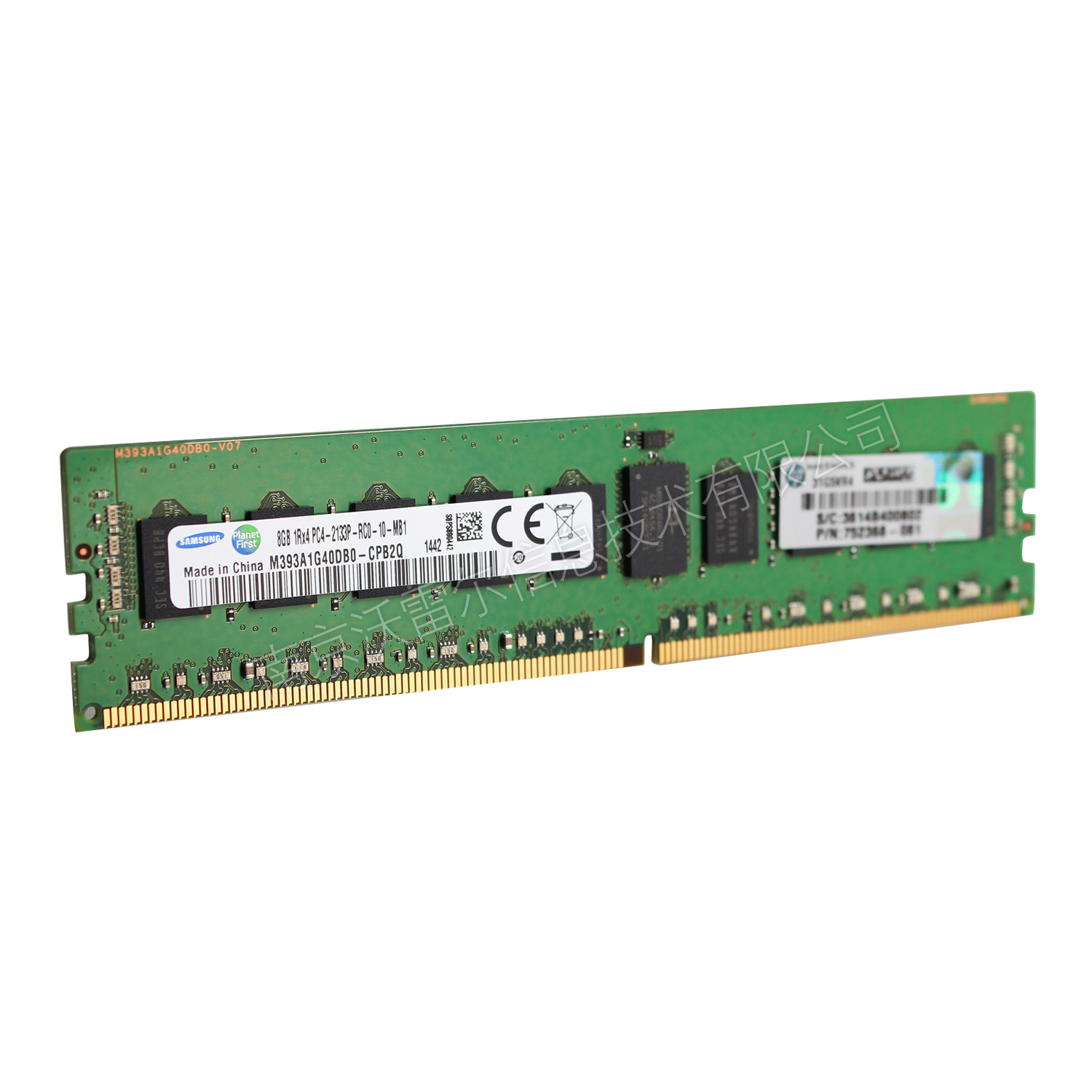 Hp/hp 726718-B21 Gen9 server memory 8 gb ddr4 PC4-2133P