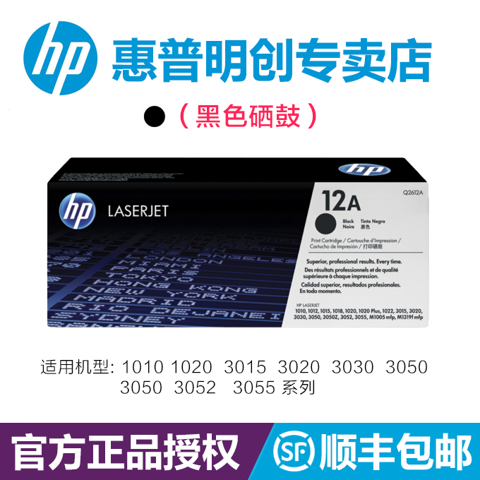 China Black Print Cartridge, China Black Print Cartridge Shopping