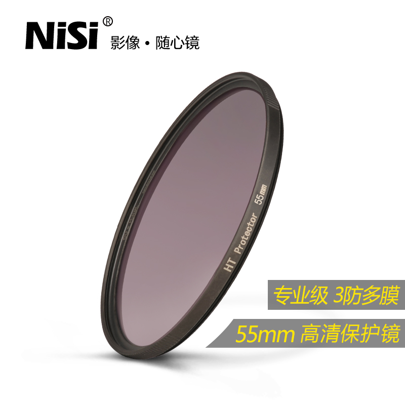Ht uv mirror nisi nisi more film protector lens filter kit canon slr nikon 55 lens filter