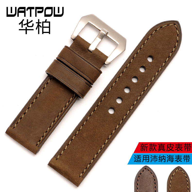 Huabai leather watchband applicable panerai PAM326 adaptering panda hai paragraph pin buckle leather belt male 24