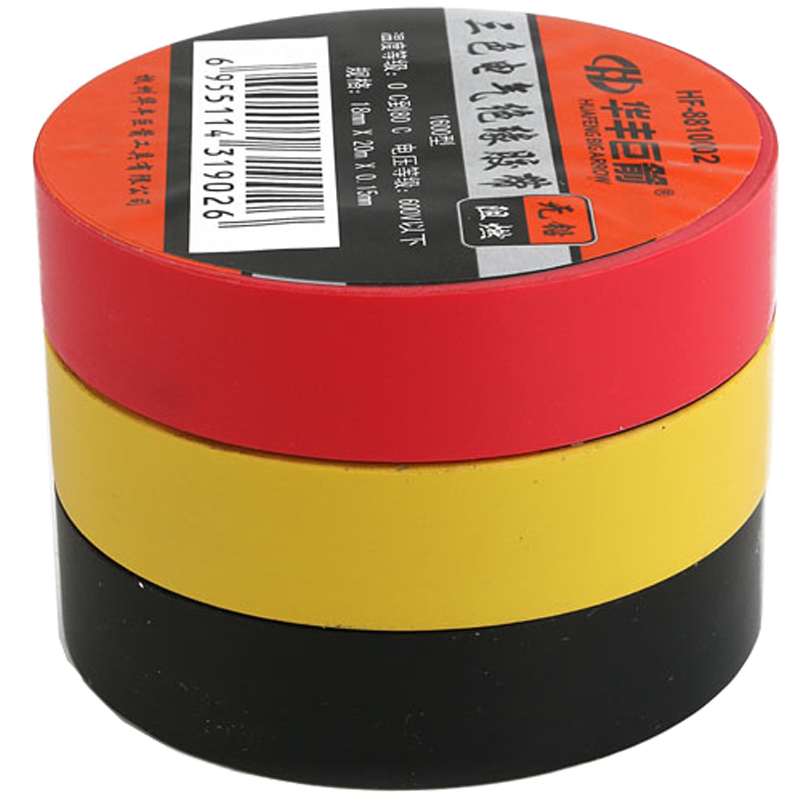 Huafeng giant arrow electrical insulating tape electrical tape flame retardant tape electrical insulation tape waterproof cloth three volumes loaded