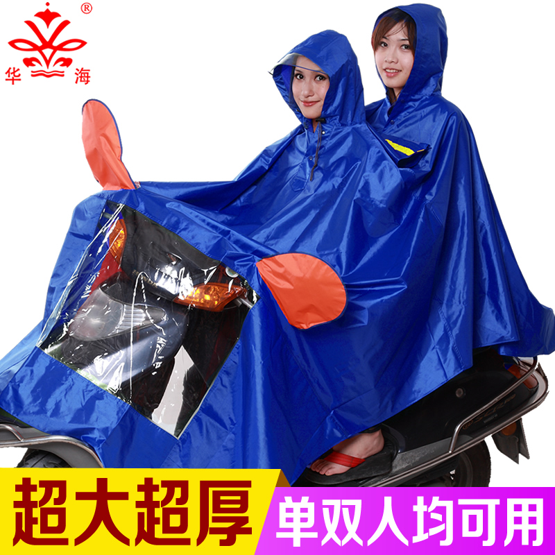 Huahai transparent raincoat grew brim double electric cars motorcycle raincoat poncho adult men and women increased thickening