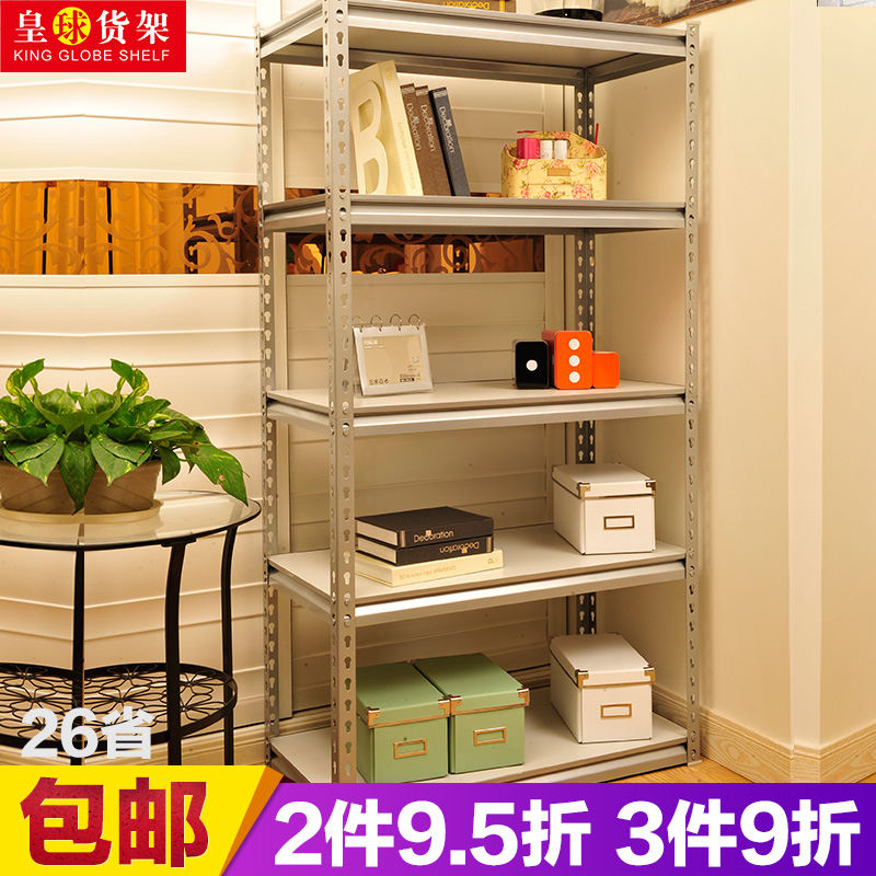 Huang ball household storage shelves shelving racks kitchen storage rack storage rack display rack storage combination living room book