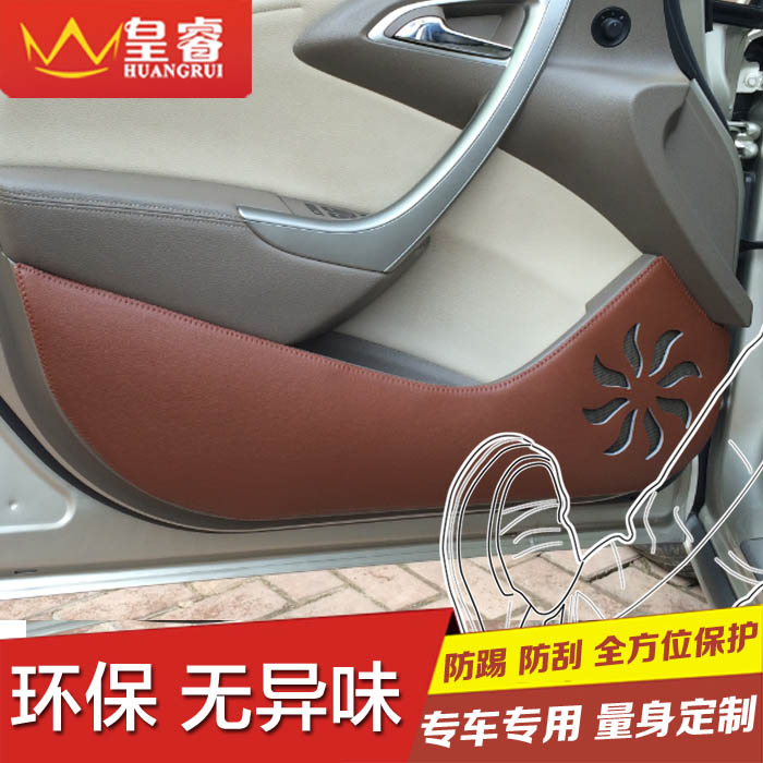 Huang rui volkswagen tiguan touran passat magotan door interior conversion kick pad to protect anti dirty mud scraper