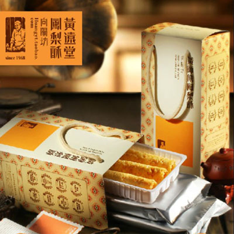 Huang yuantang omelets xiamen gulangyu specialty snack crackers omelets handmade omelets