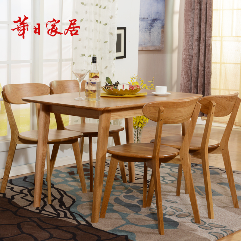 Huari home jane who scandinavian style wood dining tables and chairs 1.2 meters of solid wood table and four chairs dining room furniture