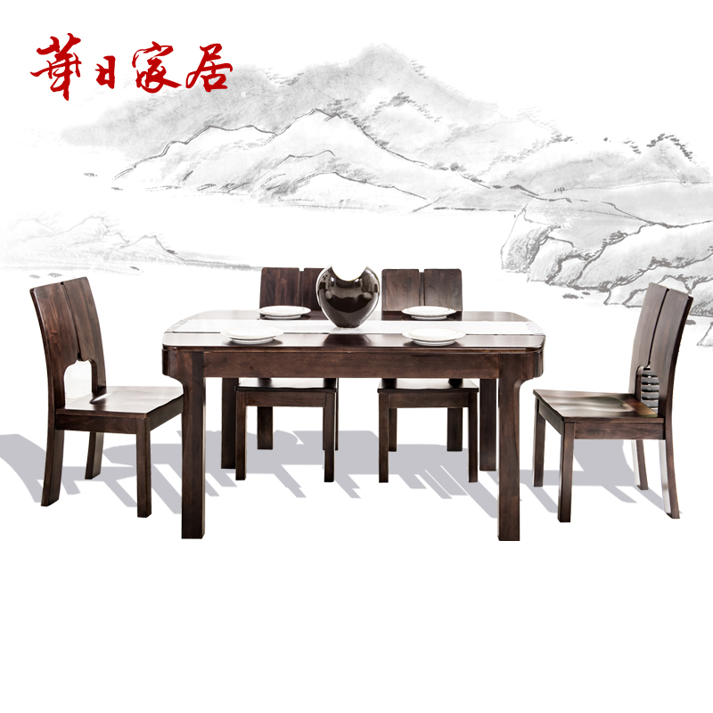 Huari home phoebe modern chinese wood dining chair seat chair wood chair stylish dining room furniture n8