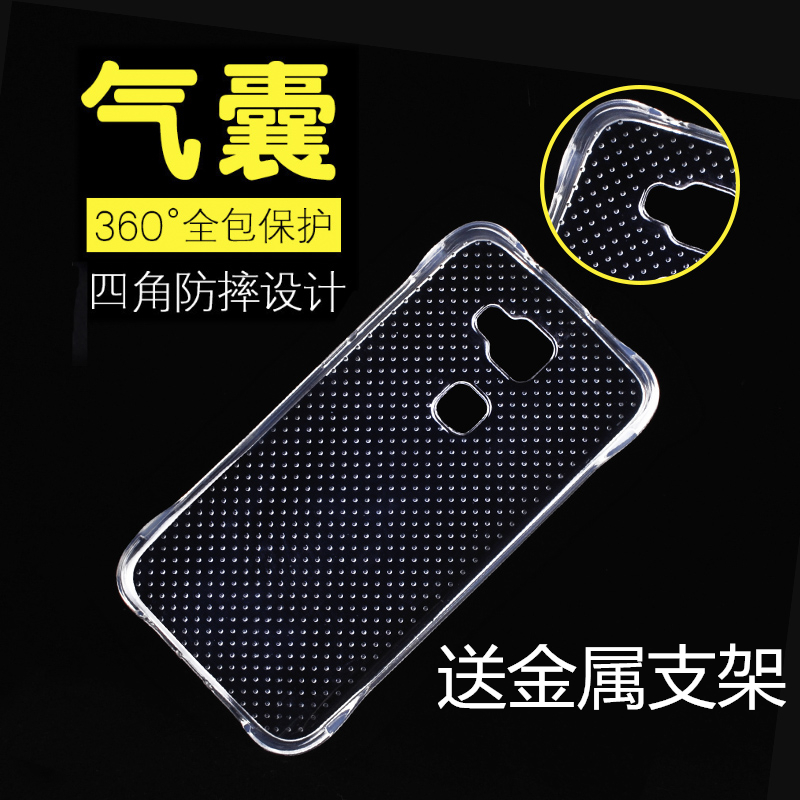 Huawei glory glory x mobile phone sets transparent silicone soft shell drop resistance protective sleeve huawei mate7mini futuroic set