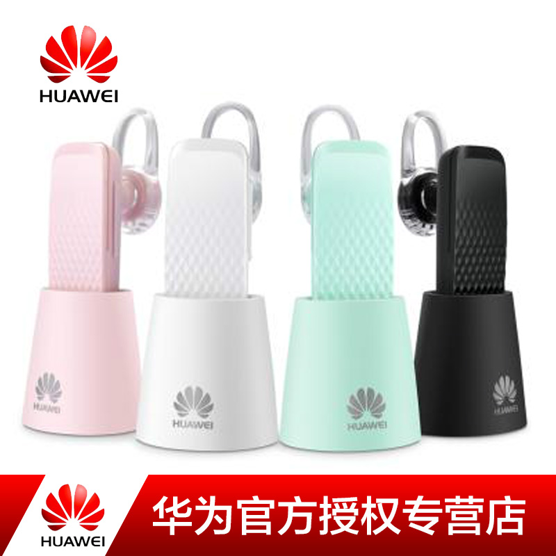 Huawei/huawei am04 colorful mini bluetooth headset bluetooth headset wireless headset ear style