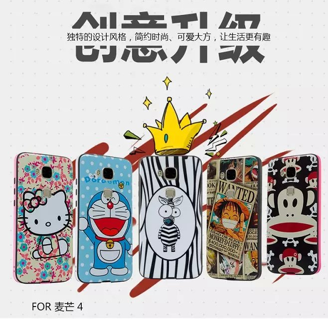 Huawei tat tat tat 4 4 mobile phone shell mobile phone sets 4 cell phone protective cover cartoon sets shell border