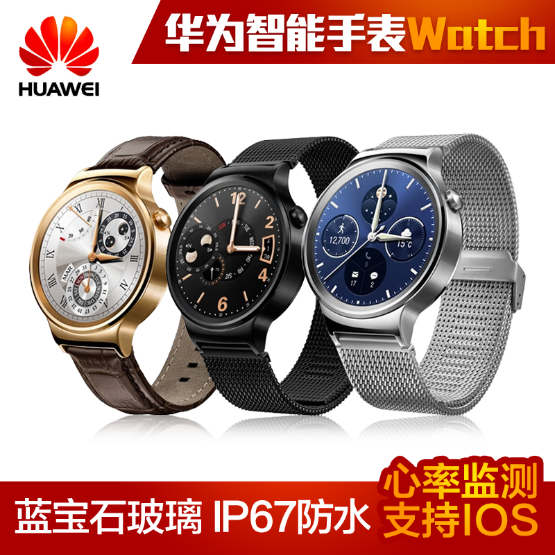 Huawei watches watch waterproof bluetooth watch phone call intelligent wearable sports wristband bracelet andrews ios
