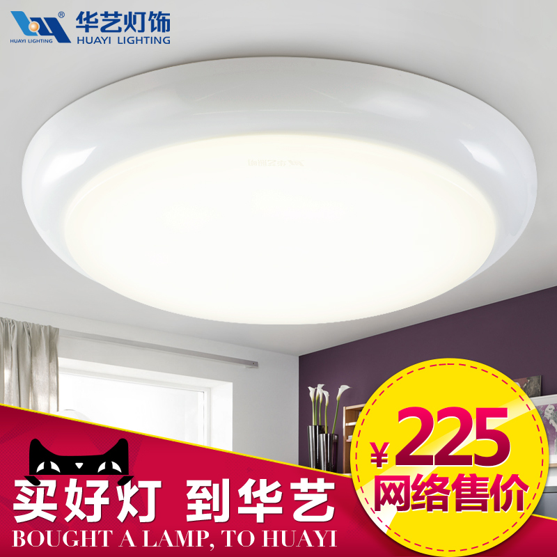 Huayi lighting modern minimalist round led ceiling promise dimming lighting fixtures HYXD006
