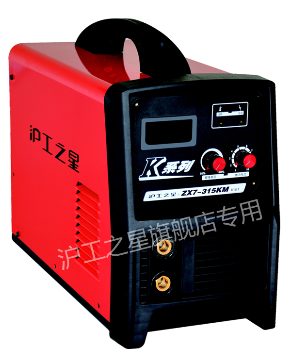 Hugong star factory outlets zx-2000 7315KM 220v380v dual power portable welding inverter dc welding machine