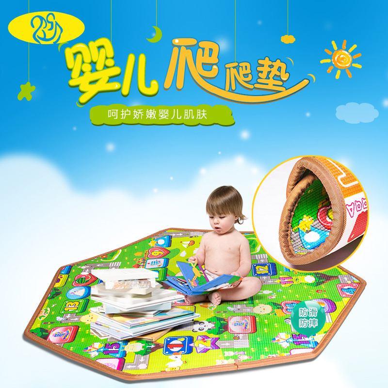 Hui bao infant children climb thick mat crawling mat 2cm baby baby playpens dedicated ring security game pad