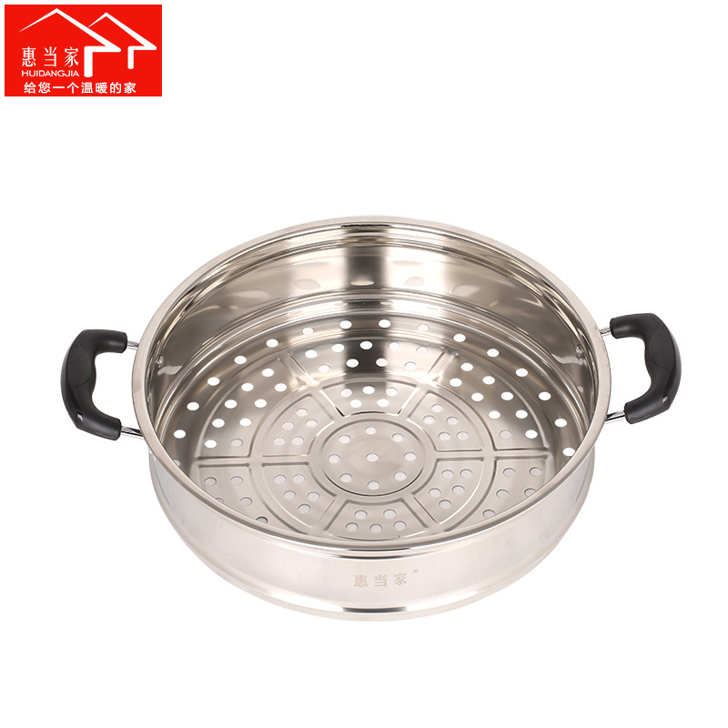 Hui headed cooker accessories 28- multi cooker pot 38cm stainless steel steam grid steamed steamer steamer cookers gretl steam grid