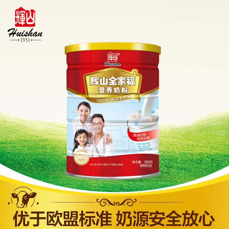 Hui shan milk powder family portrait self ranch rillette student high calcium milk powder adult milk powder milk powder