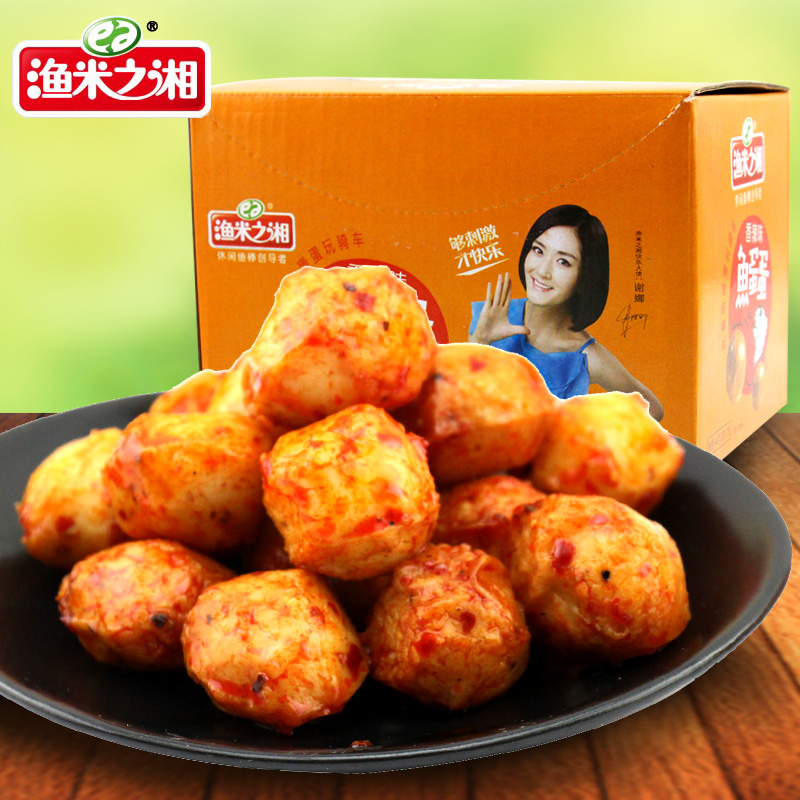 Hunan specialty casual snacks ready to eat fish products and fisheries meters hunan spicy fish balls balls balls 20 package * 2 Box