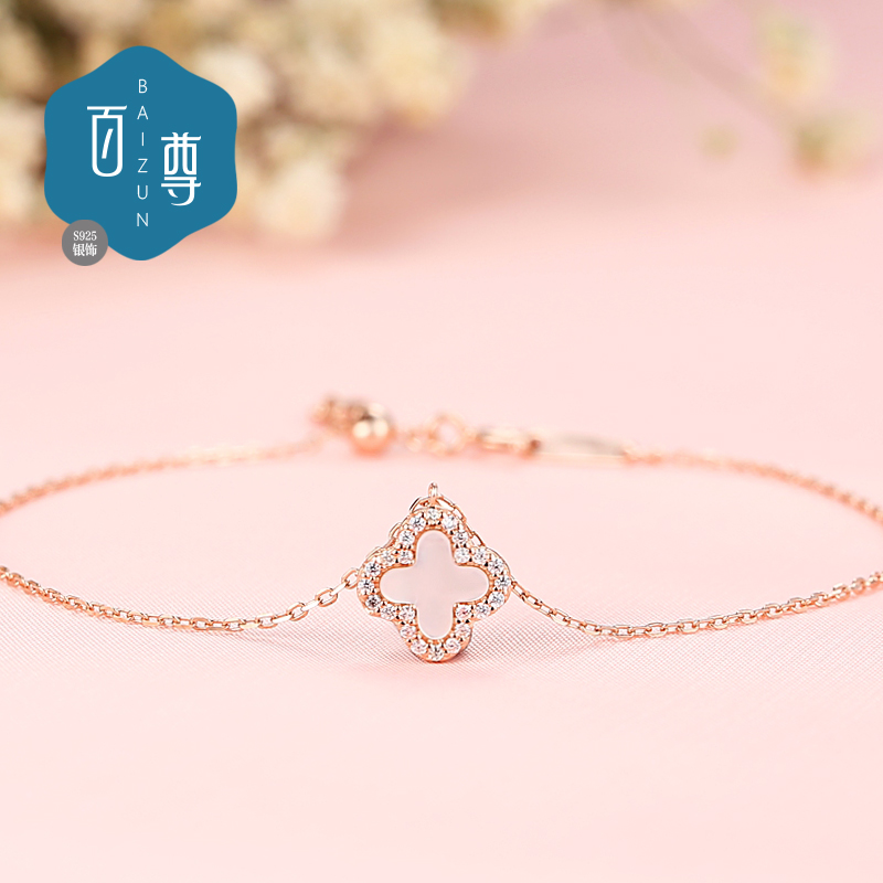 Hundred silver statue of 925 k rose gold bracelet clover female korean version of the simple sweet birthday gift to send his girlfriend