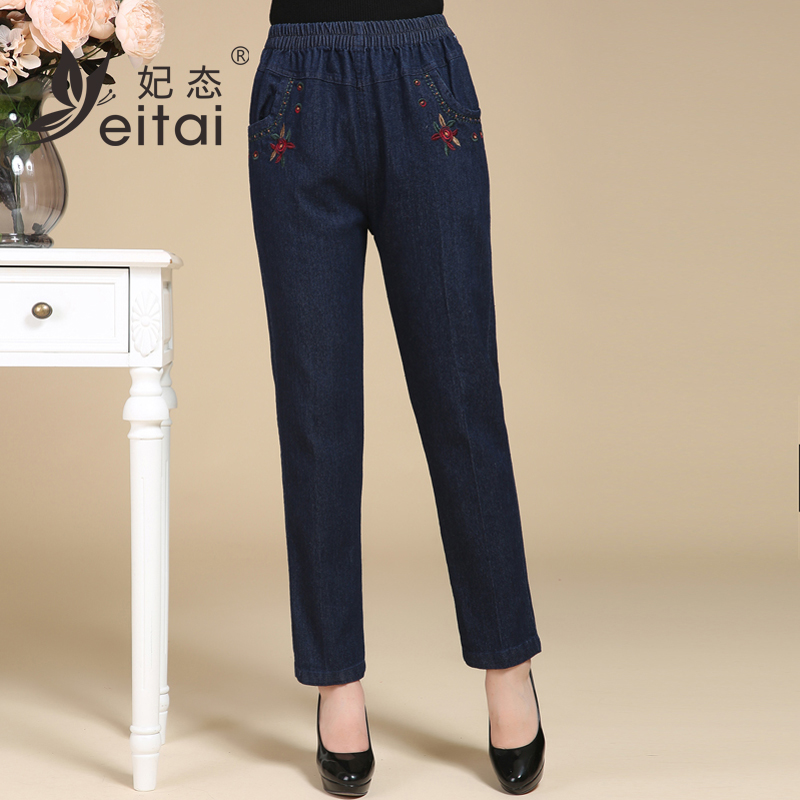Hundred state 50-60-year-old mother dress autumn middle-aged middle-aged pants trousers middle-aged middle-aged women's pants elastic waist jeans
