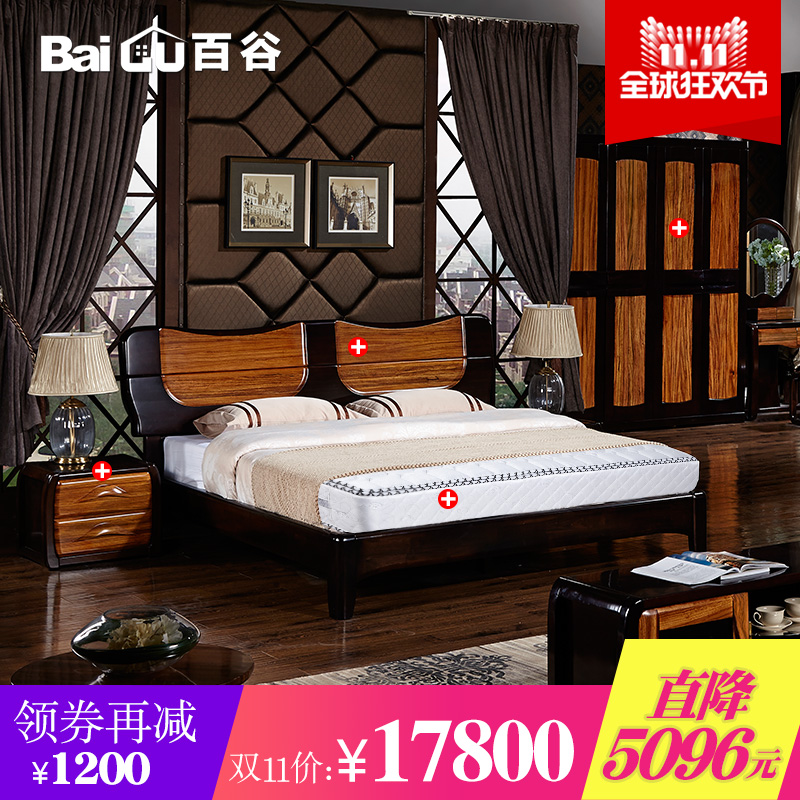 Hundred valleys 1.8 m wooden double bed bedside cabinet ugyen wood bedroom furniture wardrobe combination package a08s