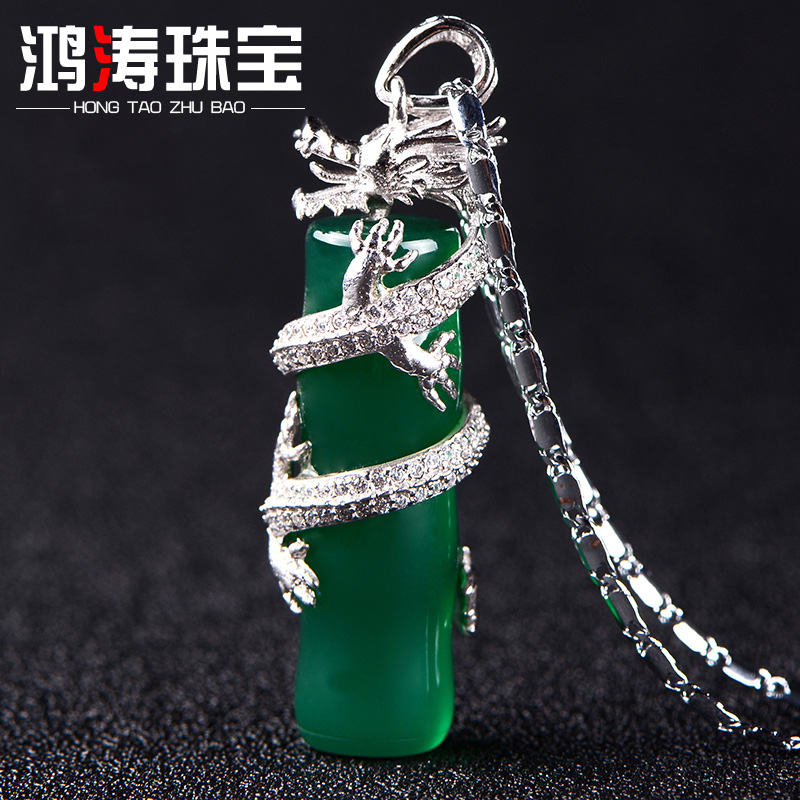 Hung tao panlong column green chalcedony pendant 925 silver inlaid jade necklace fashion jewelry for men and women lovers