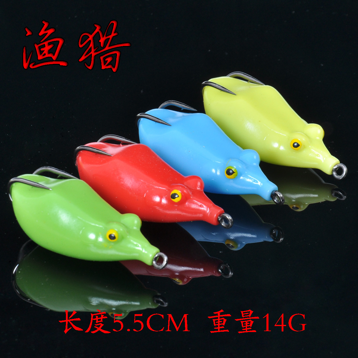 Hunting and fishing inn-beak ray frog without modification. an angle of 45 degrees, blackfish designed to kill, lures bait, lure