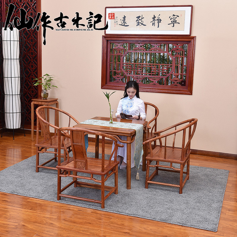 Hutchison ancient mahogany furniture hedgehog sandalwood chinese antique african rosewood dining table and chairs combination of casual dining table