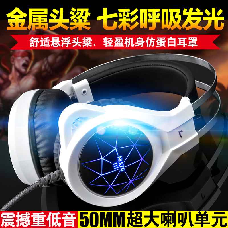 Hypnocil n_1 desktop pc gaming headset computer metal tube cf lol luminous cafes headset with words