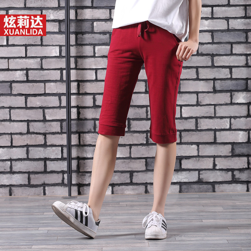 Hyun lida 2016 summer new seventh thin section sports pants female feet loose harem pants casual shorts tide breeches