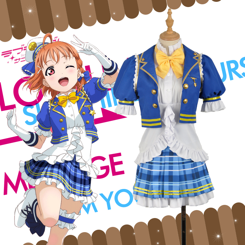 [Hyun man] lovelive! sun shine! Thousands of high sea songs mutive hit song suits cosplay