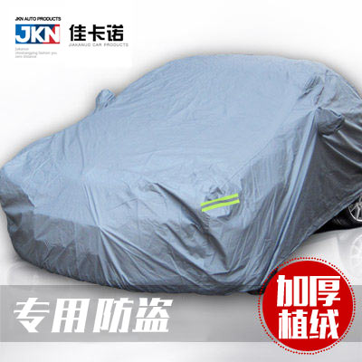 Hyundai sonata name figure car sun theft thick sewing car hood collar move ix25 ruiyi lang move yuet special