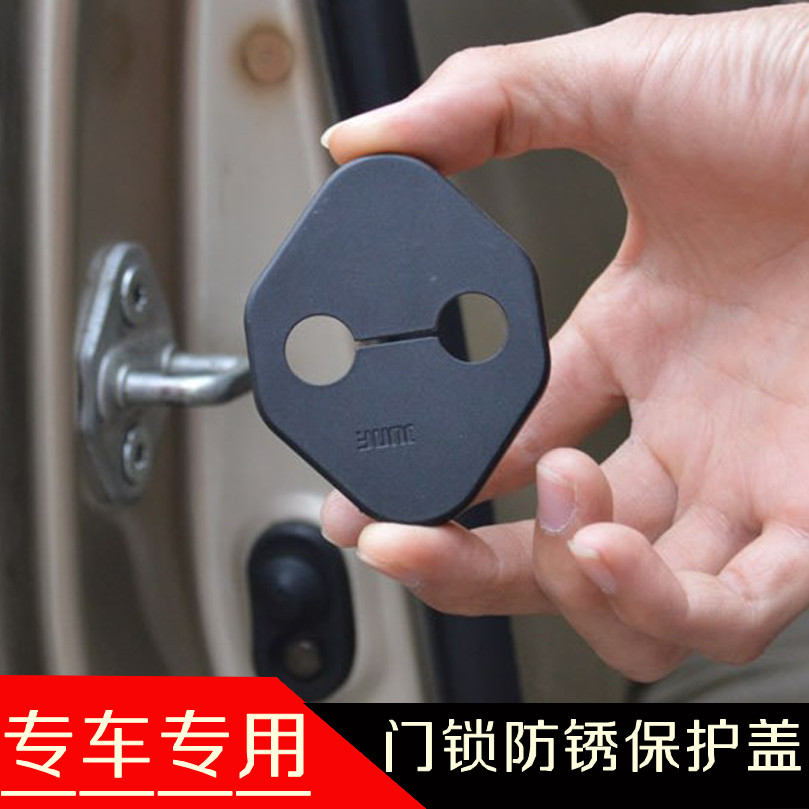 Hyundai sonata sonata sonata eight modified car door lock cover 8 9 nine original car locks rustproof cover