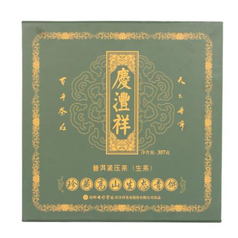 I bought the food network colorful yunnan qing feng xiang pu'er tea raw tea cake alpine ecosystems tea cakes 357g