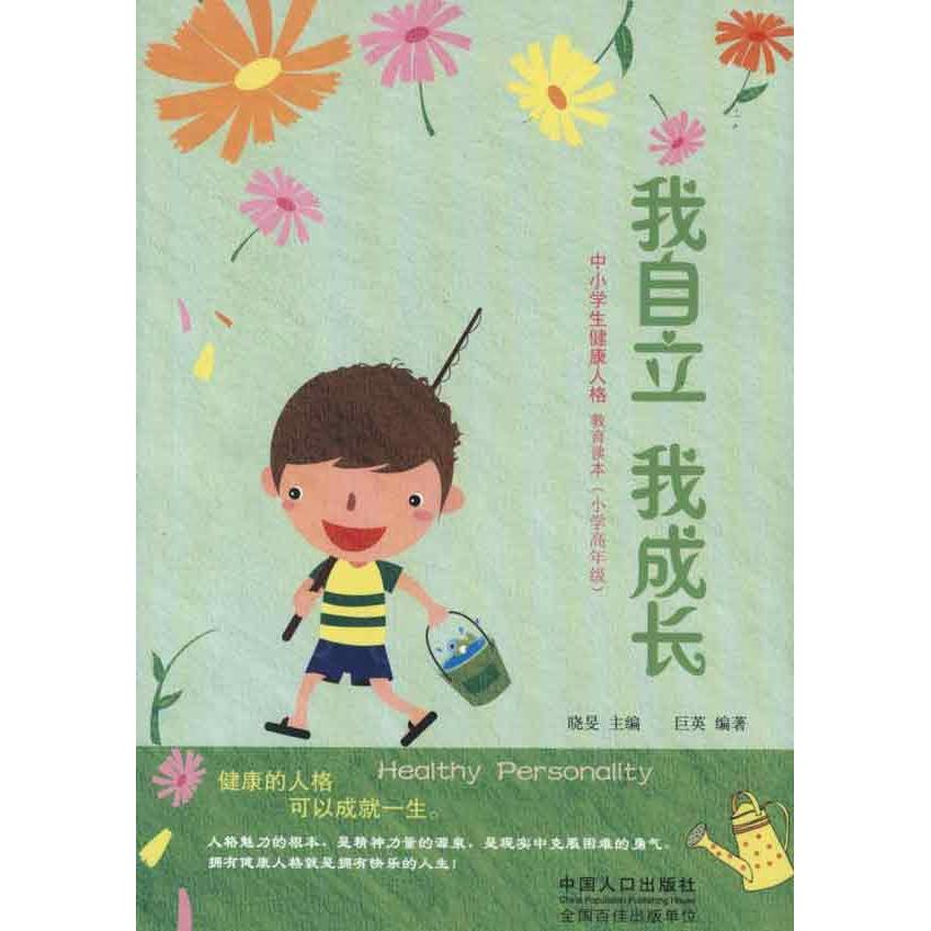 I'm standing i grew up selling books selling children's books comprehensive reading genuine books xinhua bookstore selling books xinhua bookstore selling books xinhua Chang bookstore selling books