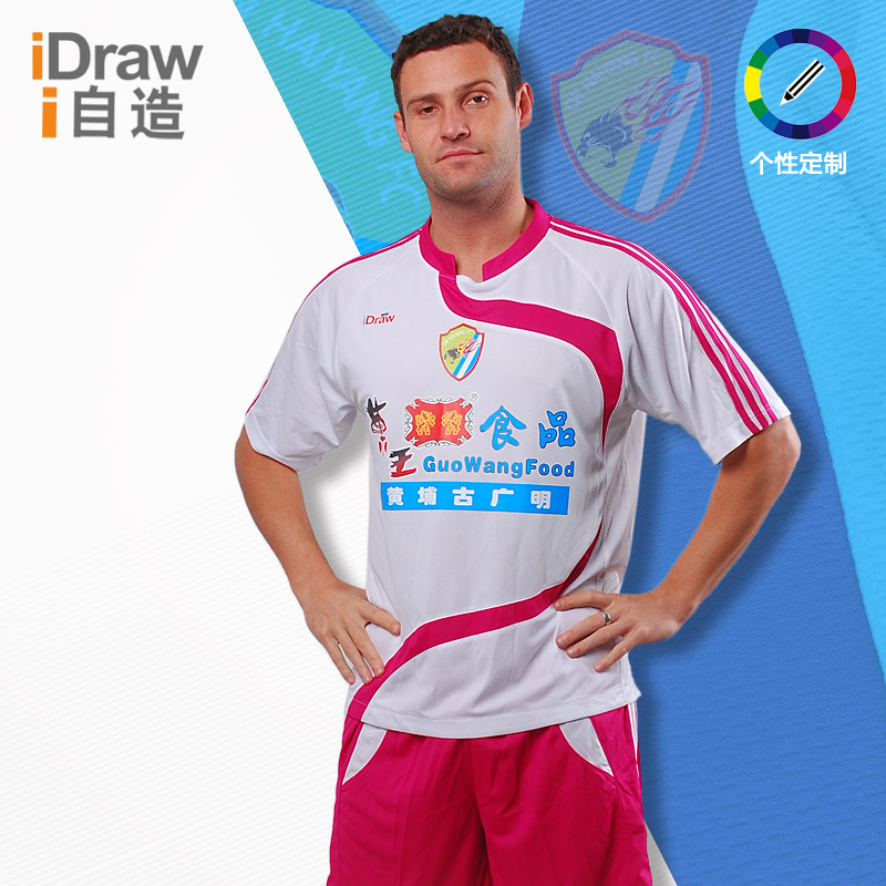 I self made/idraw genuine userid personalized custom soccer clothes short sleeve football training wear clothes professional sportswear